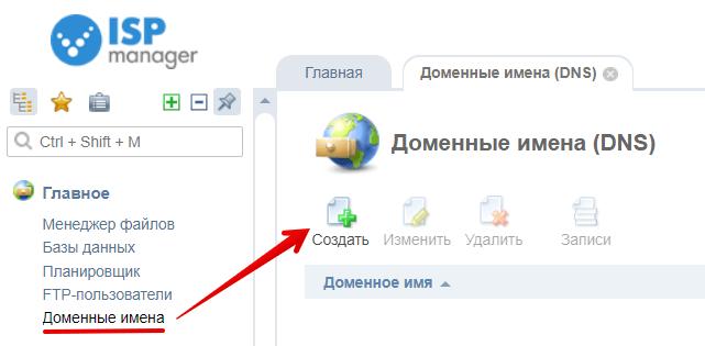 kak perenesti sajt na wordpress na drugoj xosting