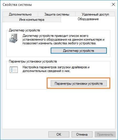 kak ustanovit printer bez ustanovochnogo diska poshagovaya instrukciya dlya novichkov