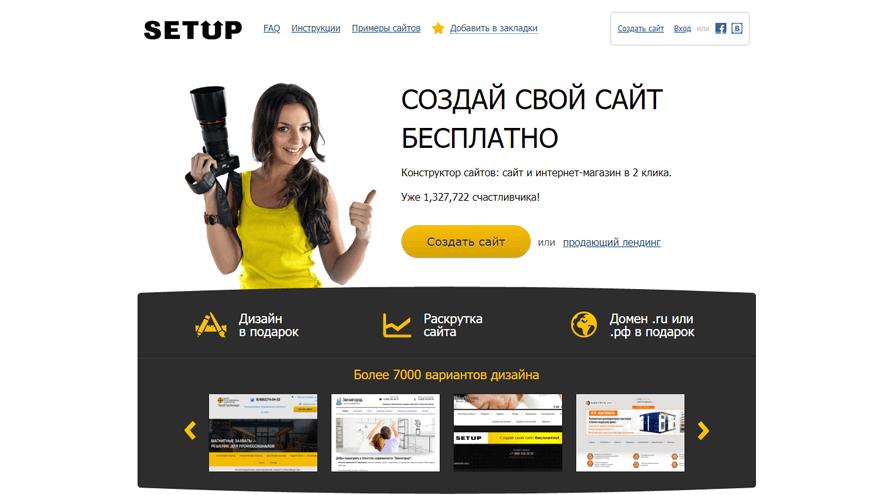 konstruktor sajtov setup