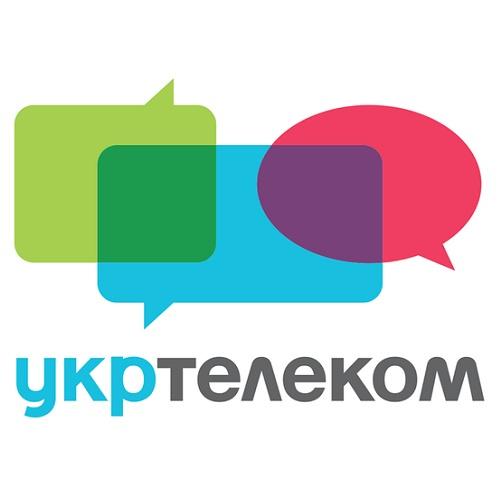 nastrojka interneta i wi fi seti ukrtelekom otlichiya texnologij podklyucheniya