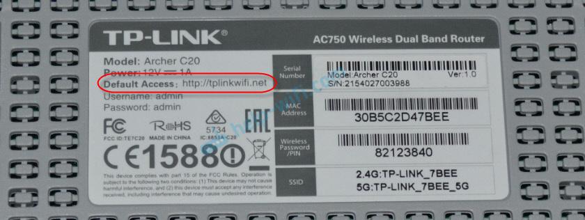 opredelyaem ip svoego routera