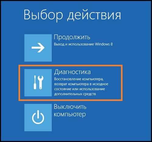 vosstanovlenie sistemy v windows 8 vozvrashhenie pervonachalnyx nastroek